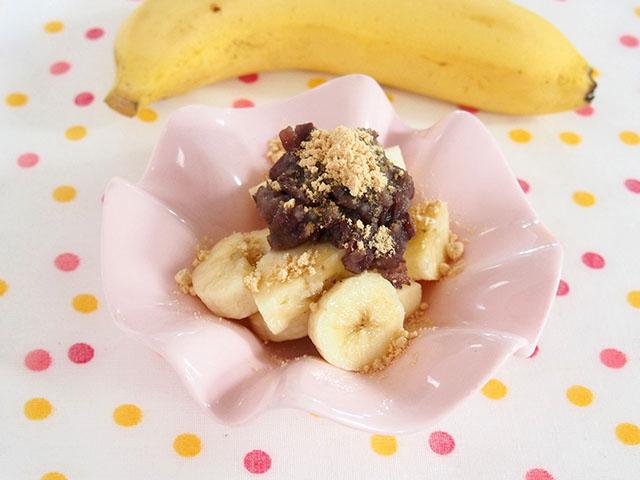 バナナと小豆のおやつ