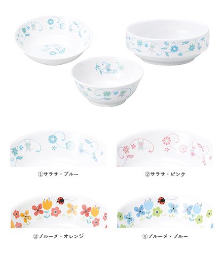 おぎそオリジナルデザイン 強化磁器 こども用食器3点セット(4種)