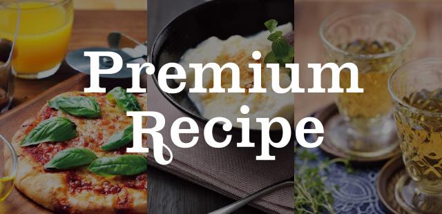 Premium Recipe